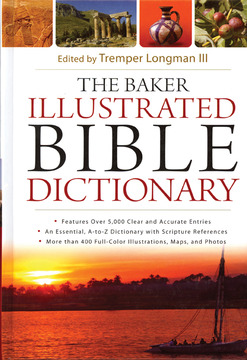 BakerDictionary